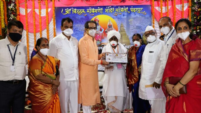 It was released by the Chief Minister on the morning of Ashadi Ekadashi